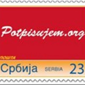 Personalized stamp with the visual identity of the campaign I sign