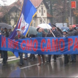 Condemning the assault of the President of the Trade Union of the Republic of Srpska