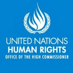 за Р. Македонија од Комитетот на Обединетите нации за човекови права