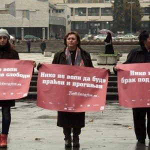 International Human Rights Day marked in Užice