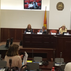 New strategic development goals and GE - equal opportunities on the agenda of the Republic of Macedonia