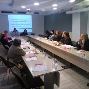 Работен состанок со претставници од институции