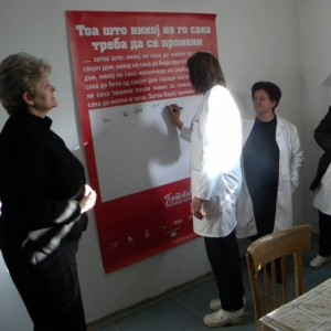 Кампања во Пехчево