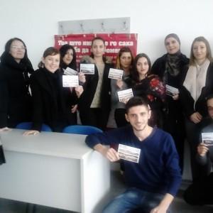 Конвенција на Совет на Европа за спречување и борба против насилството врз жени – состојби и предизвици во РМ