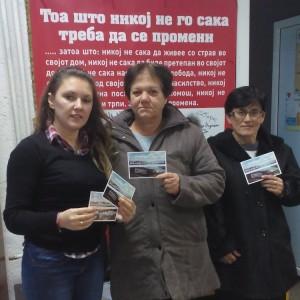 Кампања во Струга
