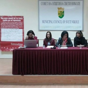 Заедно против насилството врз жените