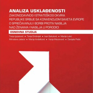 Analysis of harmonization of the legislative and strategic framework of the Republic of Serbia with the standards of the COE Convention