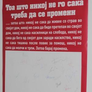 """Почеток на кампањата """"16 дена активизам за борба против насилство врз жените"""" и кампањата """"Потпишувам"""""""