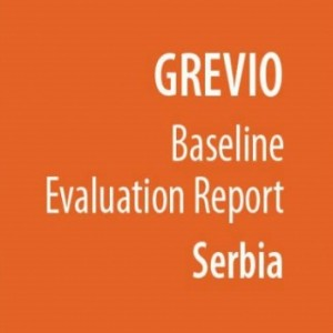 Serbia has received the first baseline report!