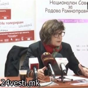 Прес-конференција по повод 16 дена активизам против насилство врз жените